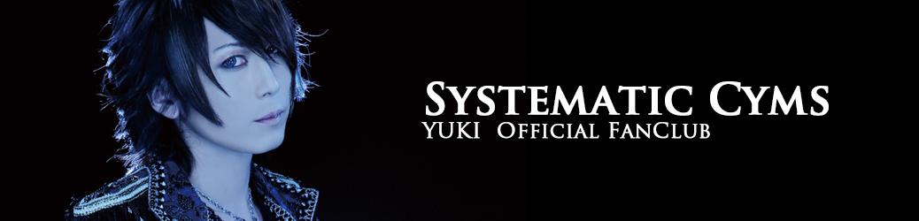 header_yuki