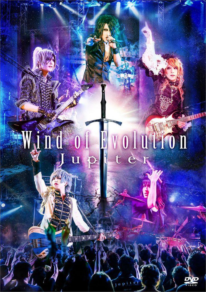 WoE_DVD